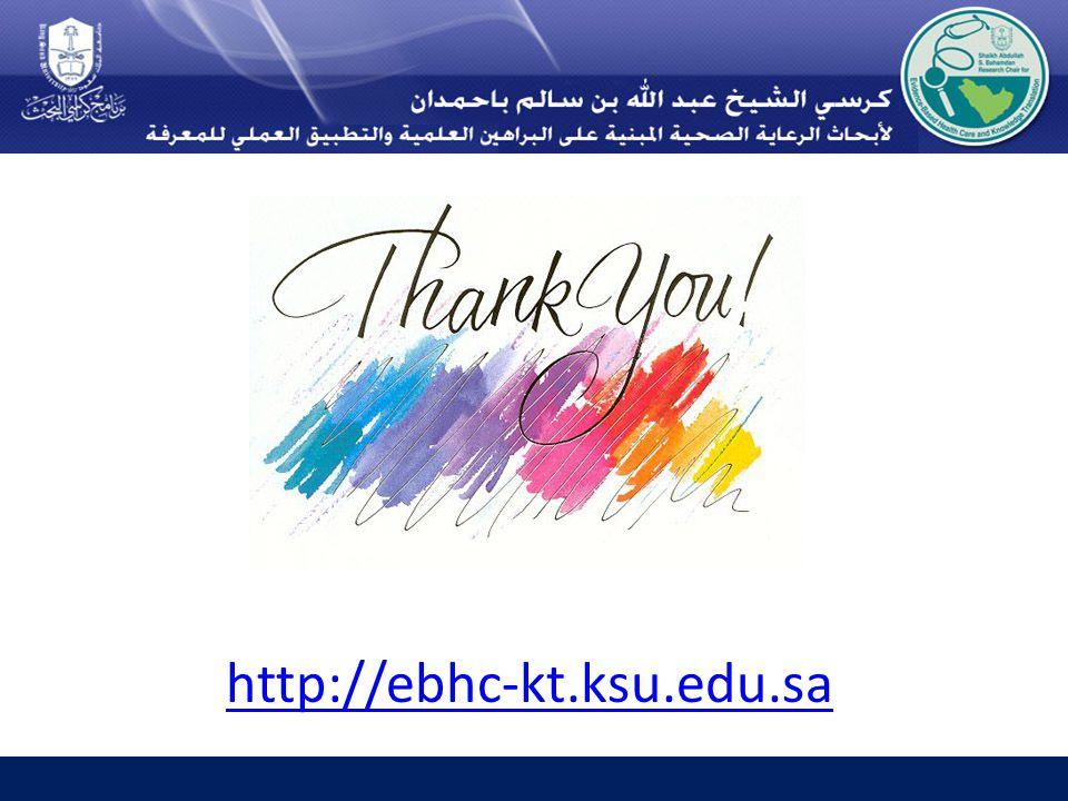 http://ebhc-kt.ksu.edu.sa