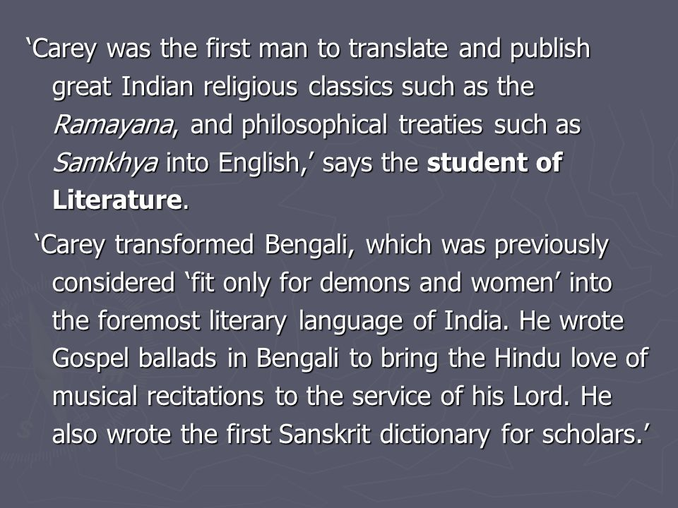 'Carey was the first man to translate and publish great Indian religious classics such as the Ramayana, and philosophical treaties such as Samkhya into English,' says the student of Literature.