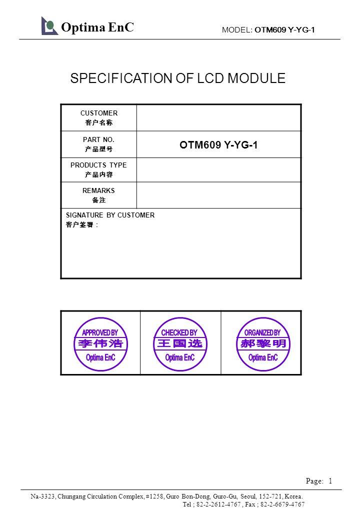 MODEL: OTM609 Y-YG-1 1 Page: Optima EnC Na-3323, Chungang Circulation Complex, #1258, Guro Bon-Dong, Guro-Gu, Seoul, 152-721, Korea.