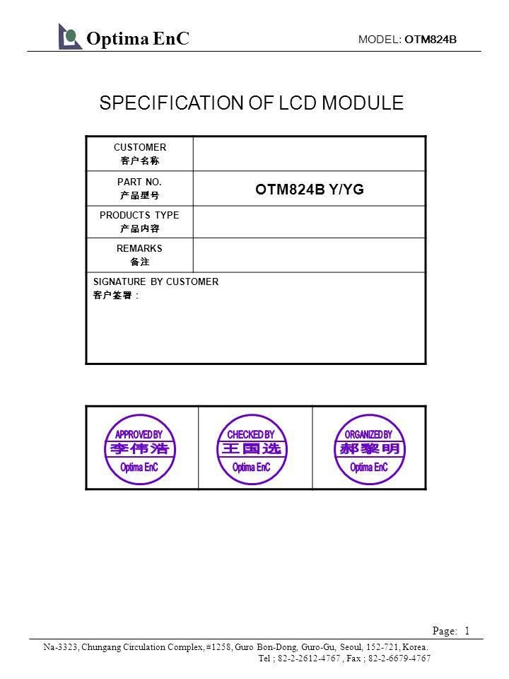 MODEL: OTM824B 12 Page: Optima EnC Na-3323, Chungang Circulation Complex, #1258, Guro Bon-Dong, Guro-Gu, Seoul, 152-721, Korea.