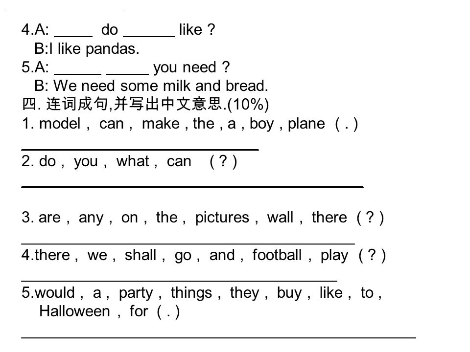 4.A: do like . B:I like pandas. 5.A: you need . B: We need some milk and bread.