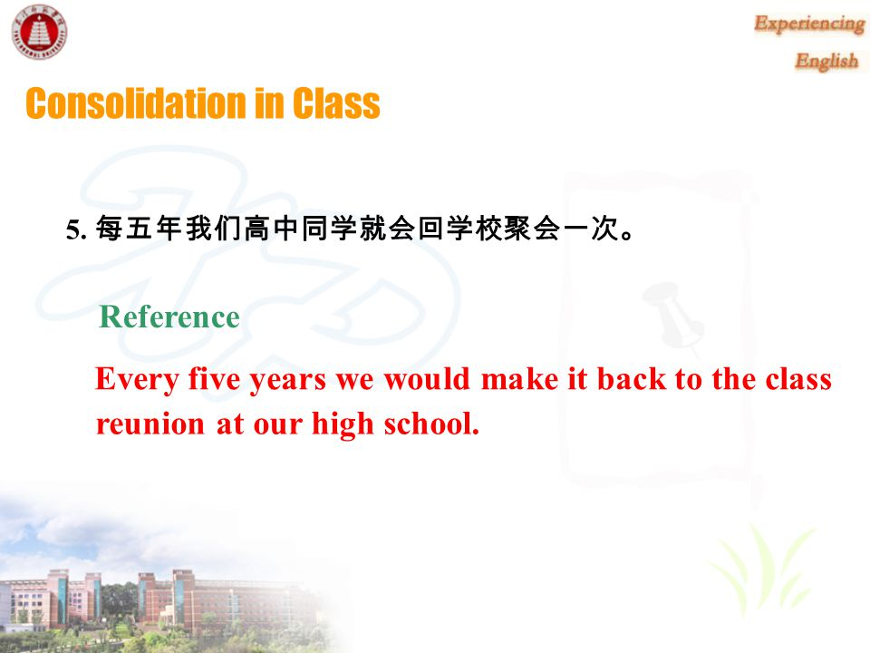 Reference 4. 他还远远不够资格做他申请的那份工作。 Consolidation in Class He is still far from being qualified to do the job he has applied for.
