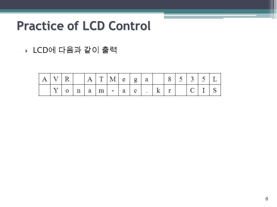 Practice of LCD Control  LCD 에 다음과 같이 출력 6 AVRATMega8535L Yonam-ac.krCIS