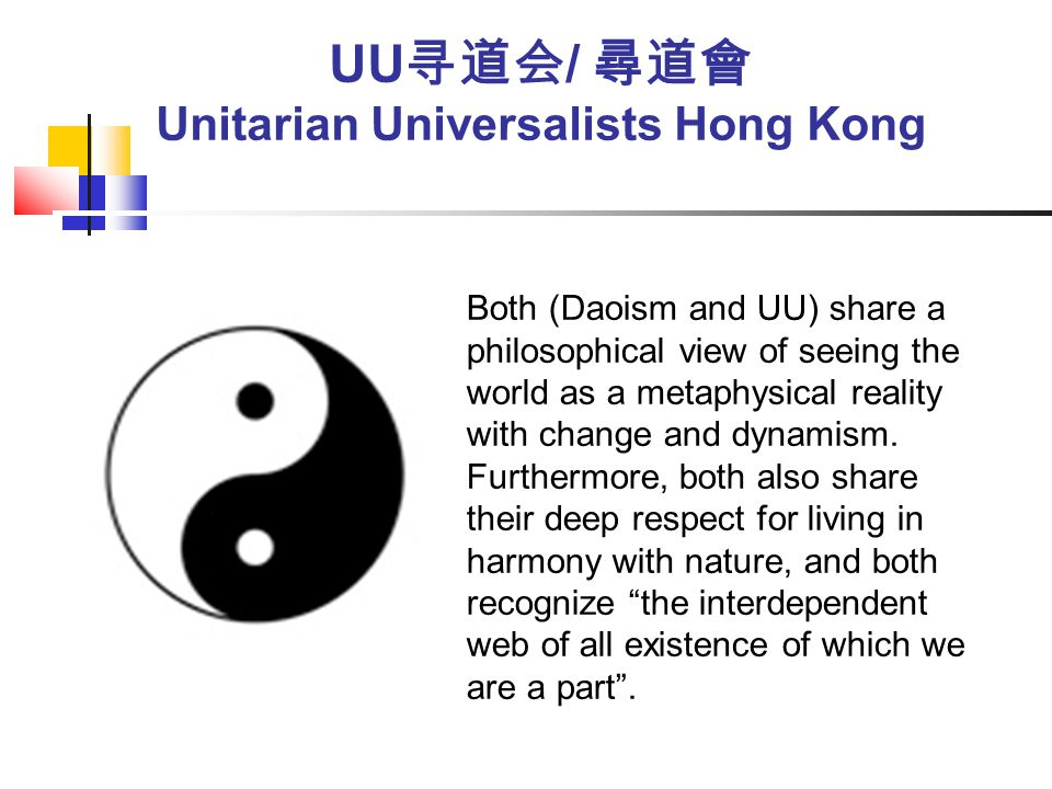 Both (Daoism and UU) share a philosophical view of seeing the world as a metaphysical reality with change and dynamism. Furthermore, both also share t