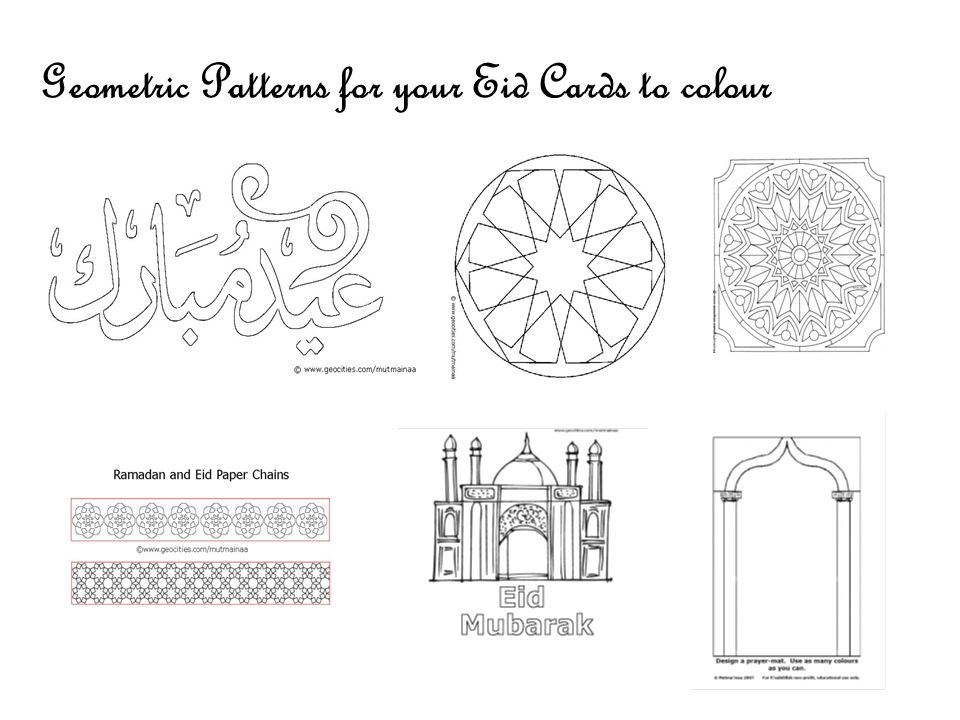 Geometric Patterns for your Eid Cards to colour