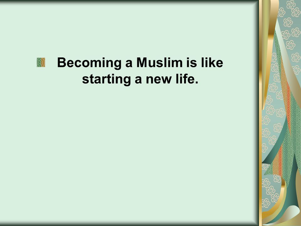 You have to grow and develop in Islam. How can you do so? By the following: