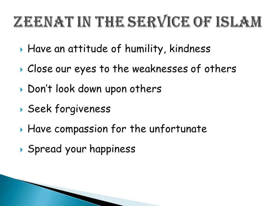  Have an attitude of humility, kindness  Close our eyes to the weaknesses of others  Don't look down upon others  Seek forgiveness  Have compassion for the unfortunate  Spread your happiness
