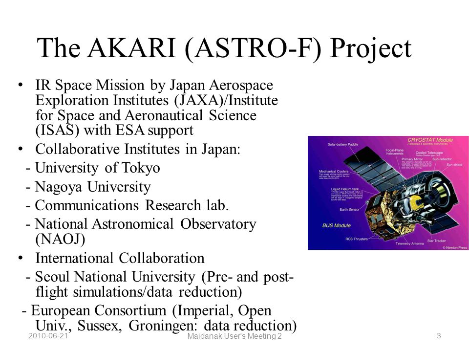 The AKARI (ASTRO-F) Project IR Space Mission by Japan Aerospace Exploration Institutes (JAXA)/Institute for Space and Aeronautical Science (ISAS) with