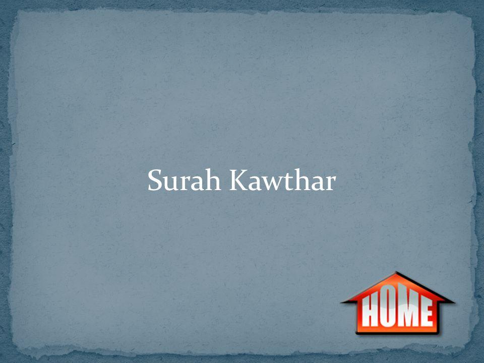 Surah Kawthar
