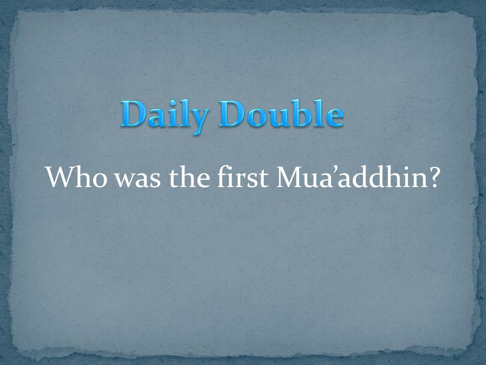 Who was the first Mua'addhin?