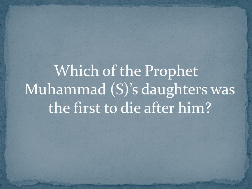 Which of the Prophet Muhammad (S)'s daughters was the first to die after him?