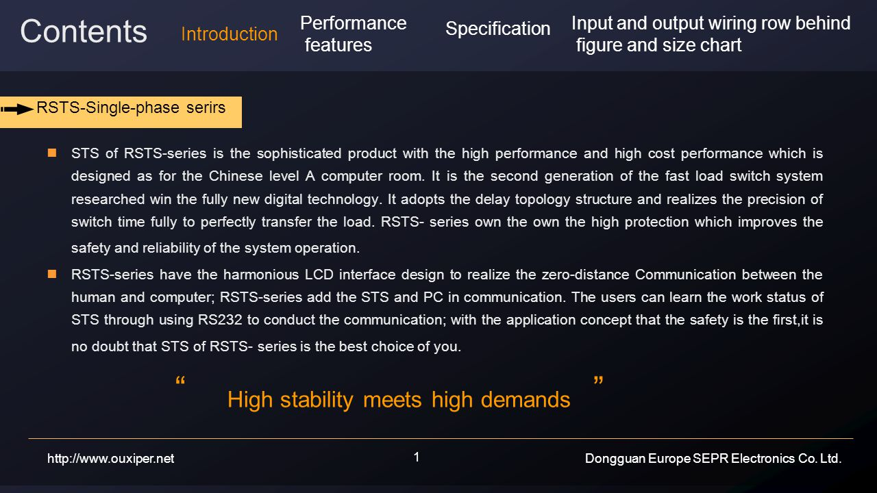 STS of RSTS-series is the sophisticated product with the high performance and high cost performance which is designed as for the Chinese level A computer room.