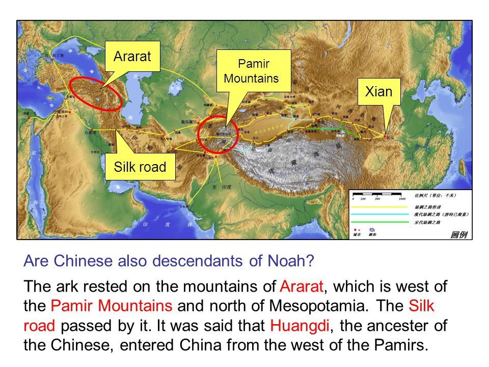 Are Chinese also descendants of Noah? The ark rested on the mountains of Ararat, which is west of the Pamir Mountains and north of Mesopotamia. The Si