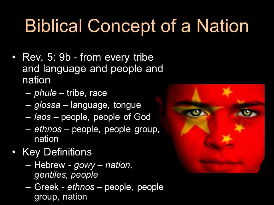 Biblical Concept of a Nation Rev. 5: 9b - from every tribe and language and people and nation –phule – tribe, race –glossa – language, tongue –laos –
