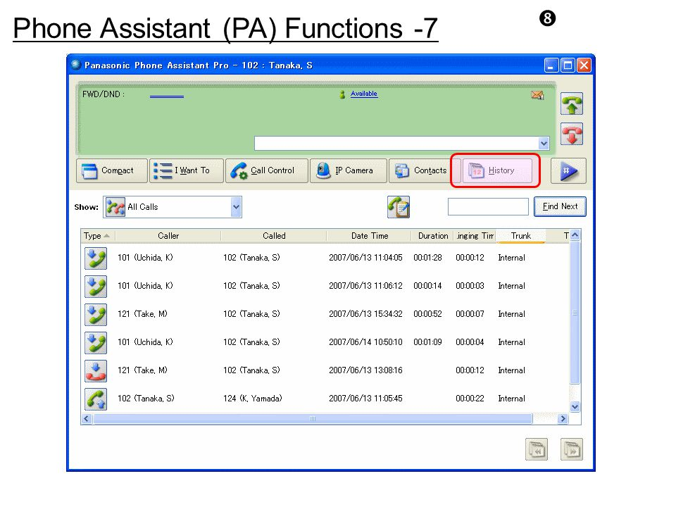 """Phone Assistant (PA) Functions -7 """""""