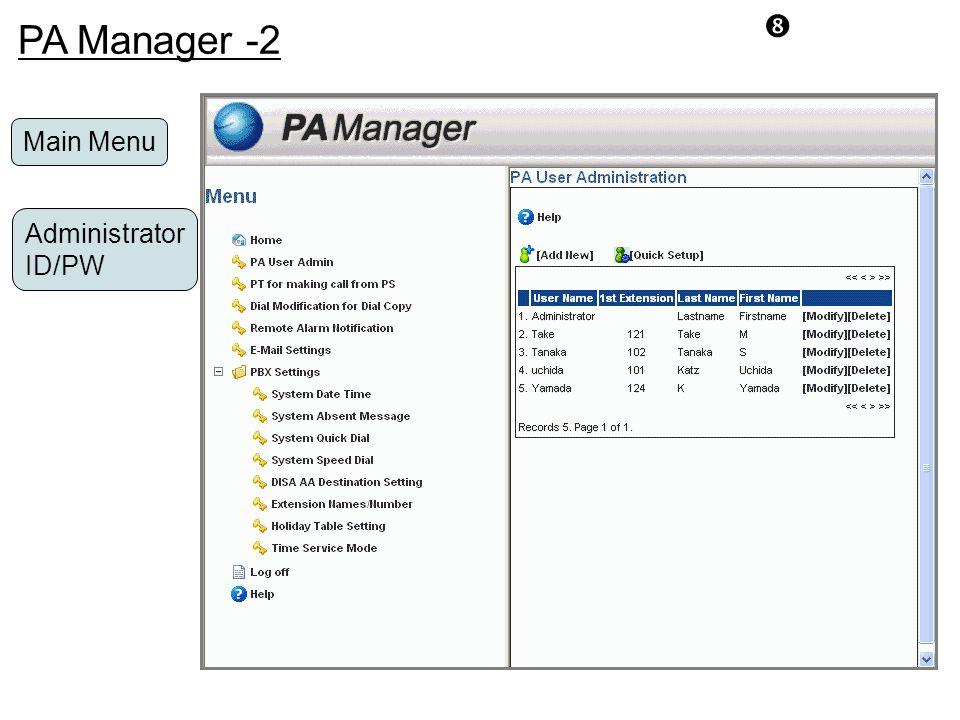 "PA Manager -2 Administrator ID/PW "" Main Menu"