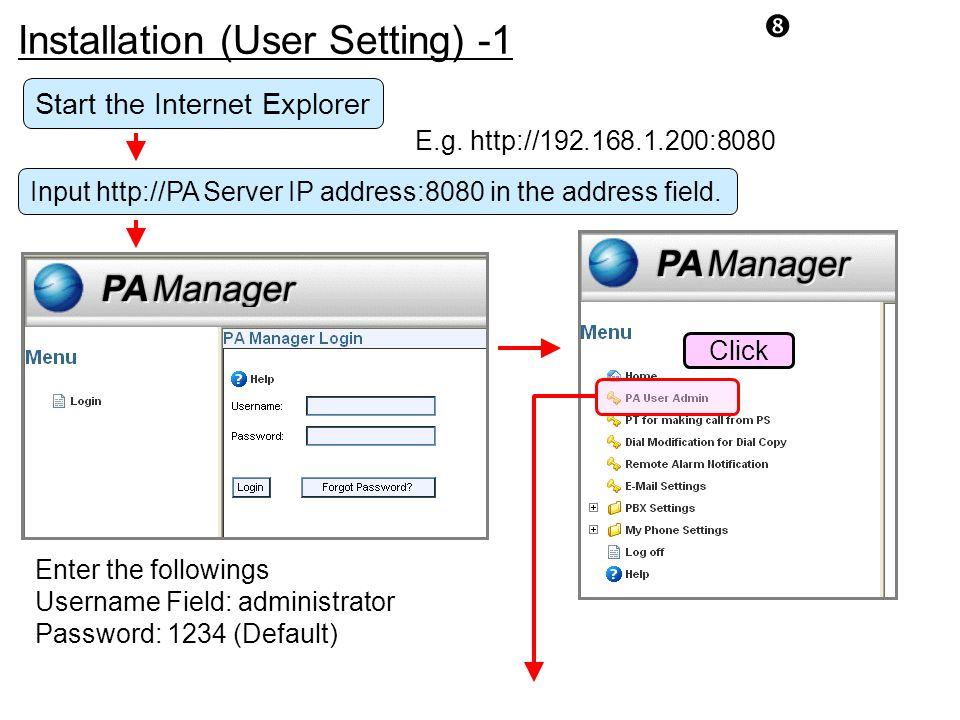 """ Start the Internet Explorer Input http://PA Server IP address:8080 in the address field. E.g. http://192.168.1.200:8080 Enter the followings Usernam"