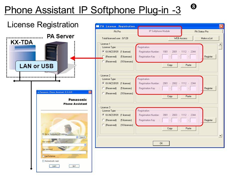 """Phone Assistant IP Softphone Plug-in -3 License Registration PA Server KX-TDA LAN or USB """""""