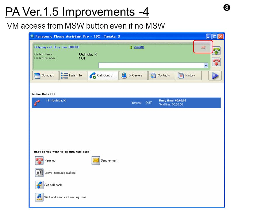 """PA Ver.1.5 Improvements -4 """" VM access from MSW button even if no MSW"""