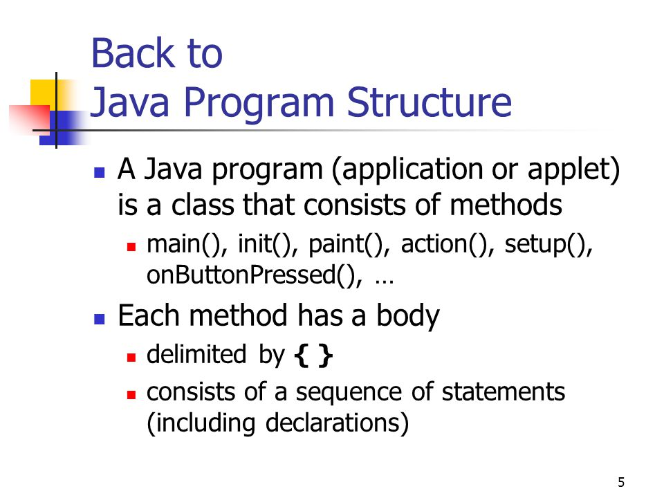 16 Input Statements are Assignment Statements Examples: double interestRate;...