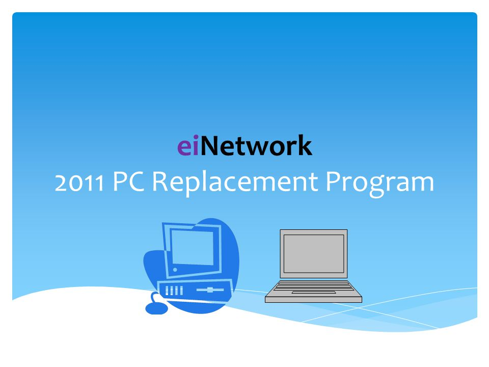 eiNetwork 2011 PC Replacement Program
