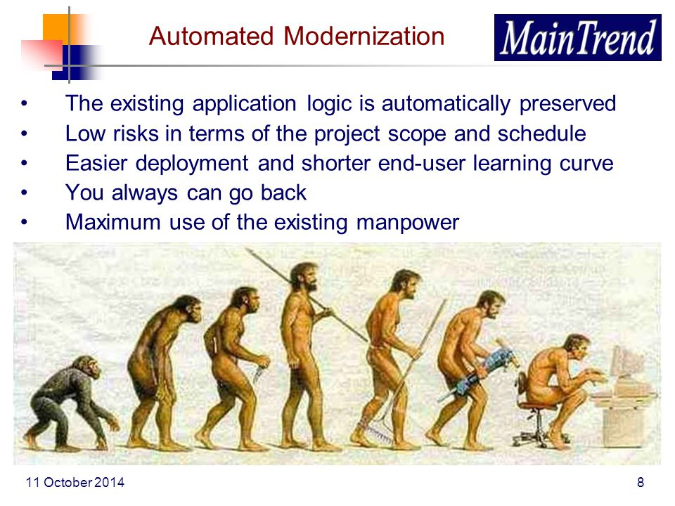 PowerBuilder Modernization Process: Architecture Change 11 October 20149