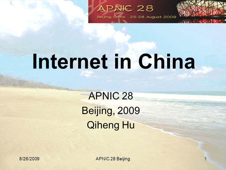 Internet in China APNIC 28 Beijing, 2009 Qiheng Hu 8/26/2009APNIC 28 Beijing1
