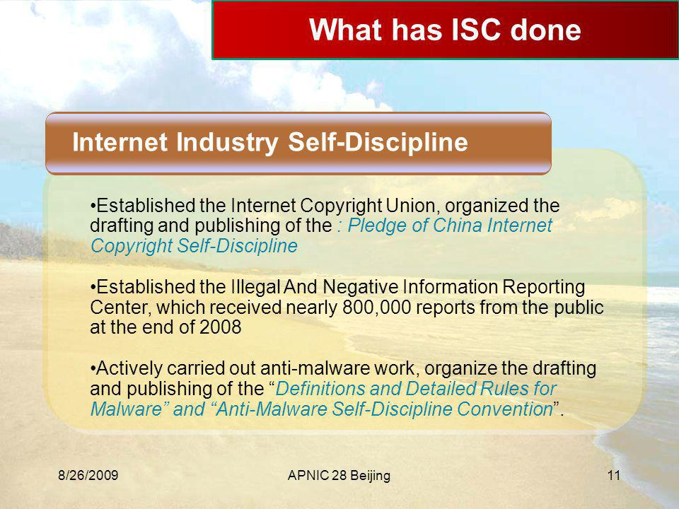 8/26/2009APNIC 28 Beijing11 What has ISC done Internet Industry Self-Discipline Established the Internet Copyright Union, organized the drafting and p