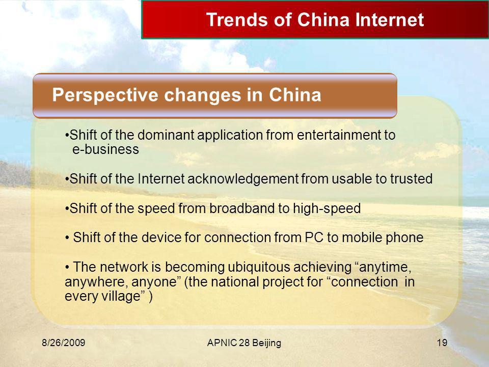 8/26/2009APNIC 28 Beijing19 Trends of China Internet Perspective changes in China Shift of the dominant application from entertainment to e-business S