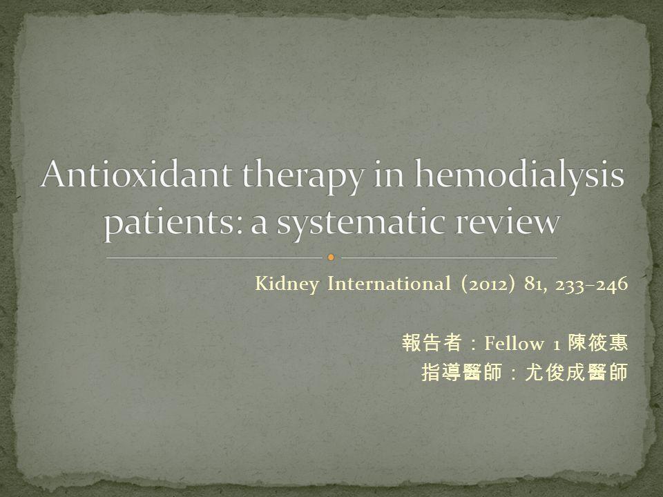 Kidney International (2012) 81, 233–246 報告者: Fellow 1 陳筱惠 指導醫師:尤俊成醫師