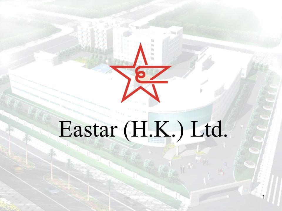 1 Eastar (H.K.) Ltd.
