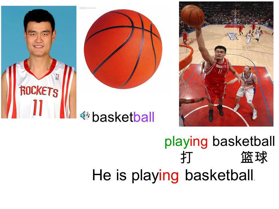 basketball playing basketball 打 篮球 He is playing basketball.