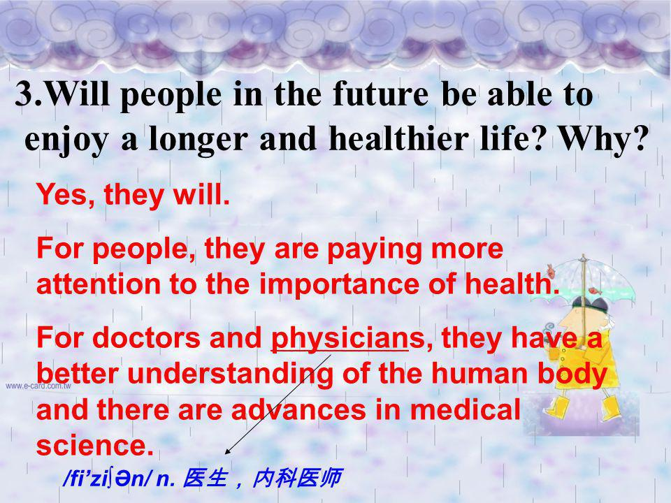 3.Will people in the future be able to enjoy a longer and healthier life.