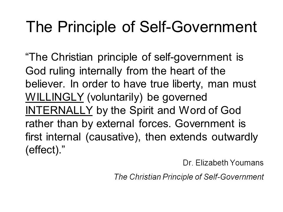 Self-Government We have staked the whole future of American civilization, not upon the power of government, far from it.
