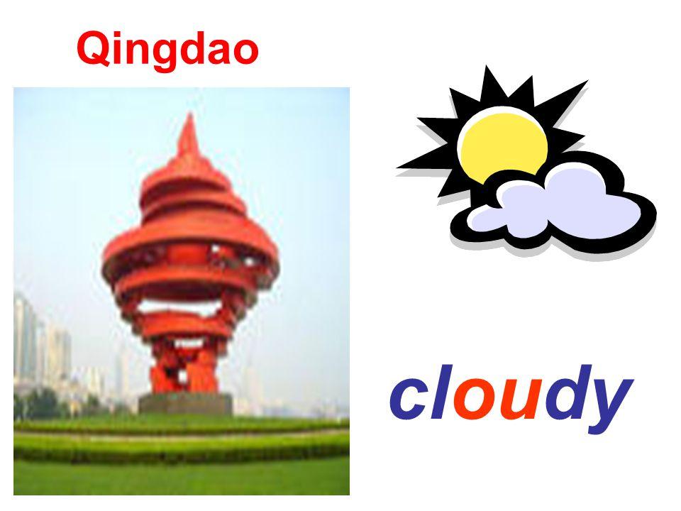 cloudy Qingdao