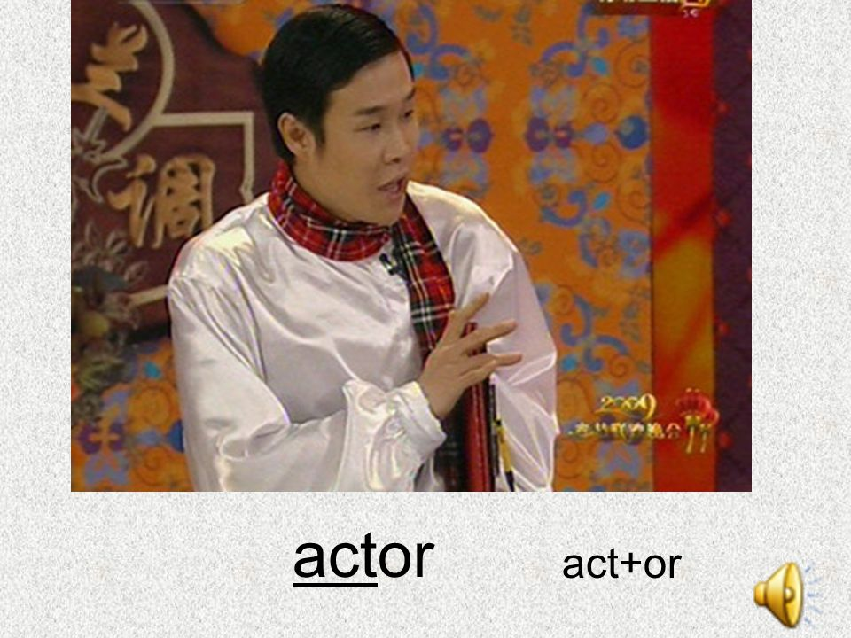 actor act+or