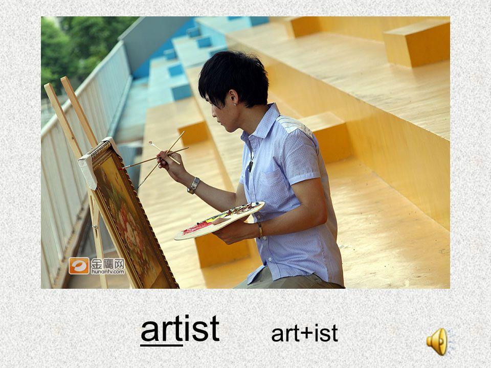 artist art+ist