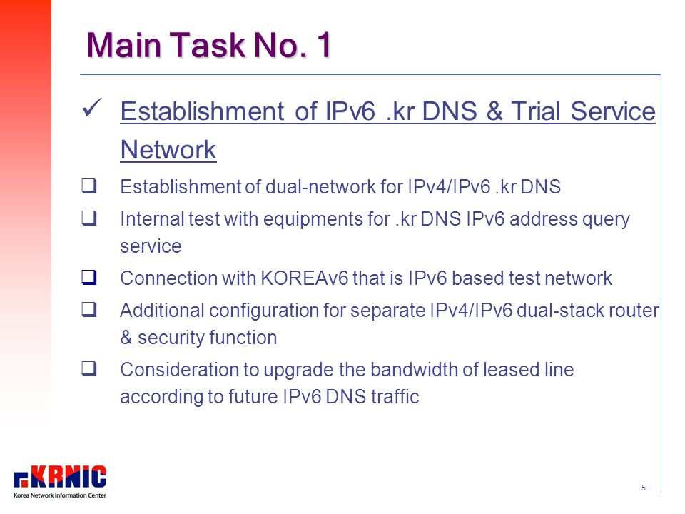 5 Main Task No.