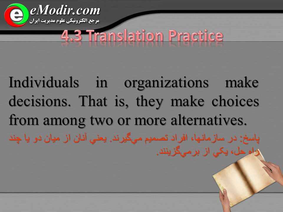 Individuals in organizations make decisions.
