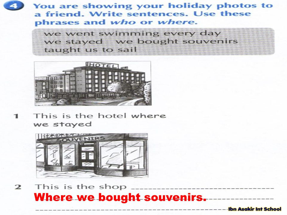 Where we bought souvenirs.