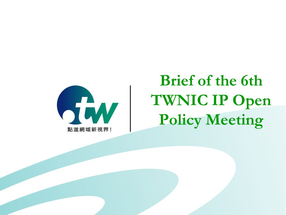 Brief of the 6th TWNIC IP Open Policy Meeting