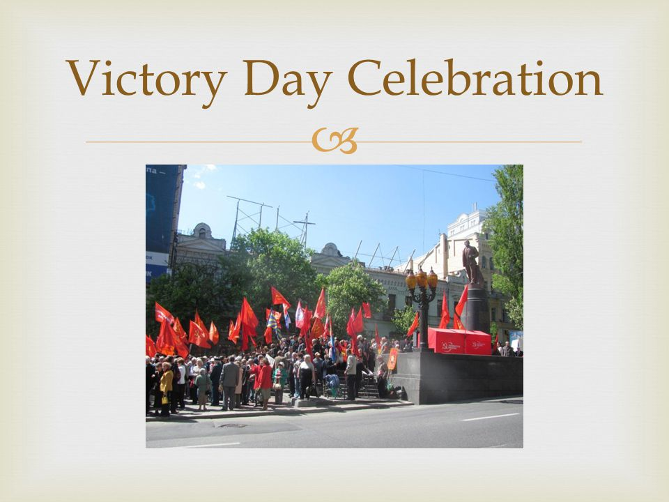  Victory Day Celebration