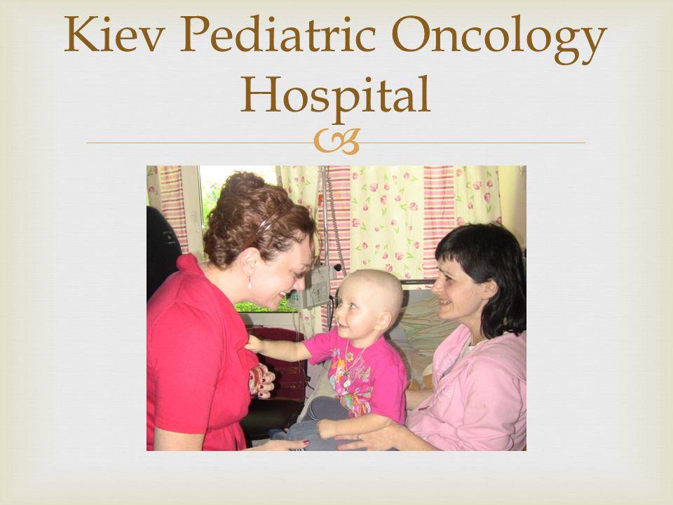  Kiev Pediatric Oncology Hospital