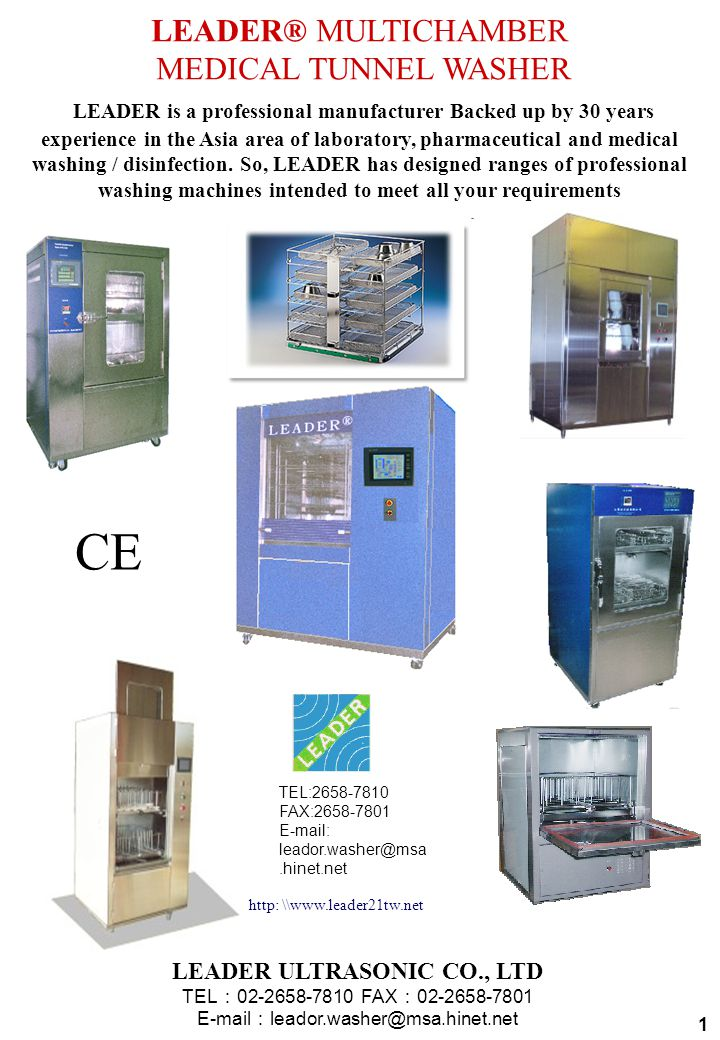 LEADER® MULTICHAMBER MEDICAL TUNNEL WASHER LEADER is a professional manufacturer Backed up by 30 years experience in the Asia area of laboratory, pharmaceutical and medical washing / disinfection.