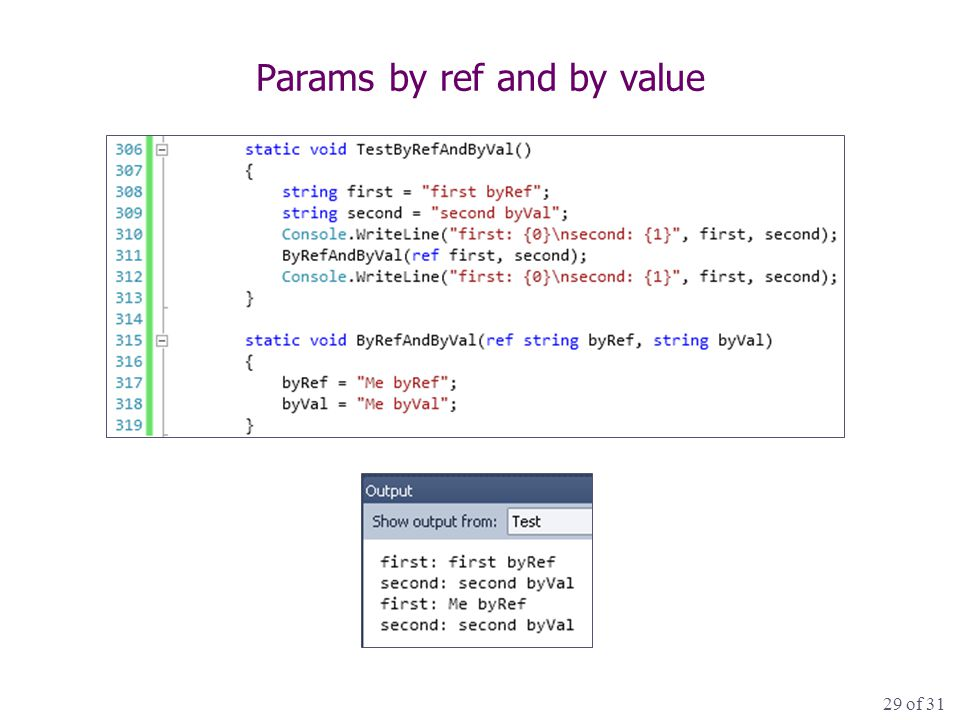 29 of 31 Params by ref and by value