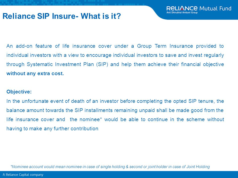 An add-on feature of life insurance cover under a Group Term Insurance provided to individual investors with a view to encourage individual investors