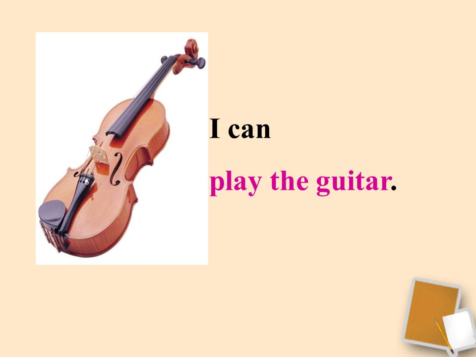 I can play the guitar.