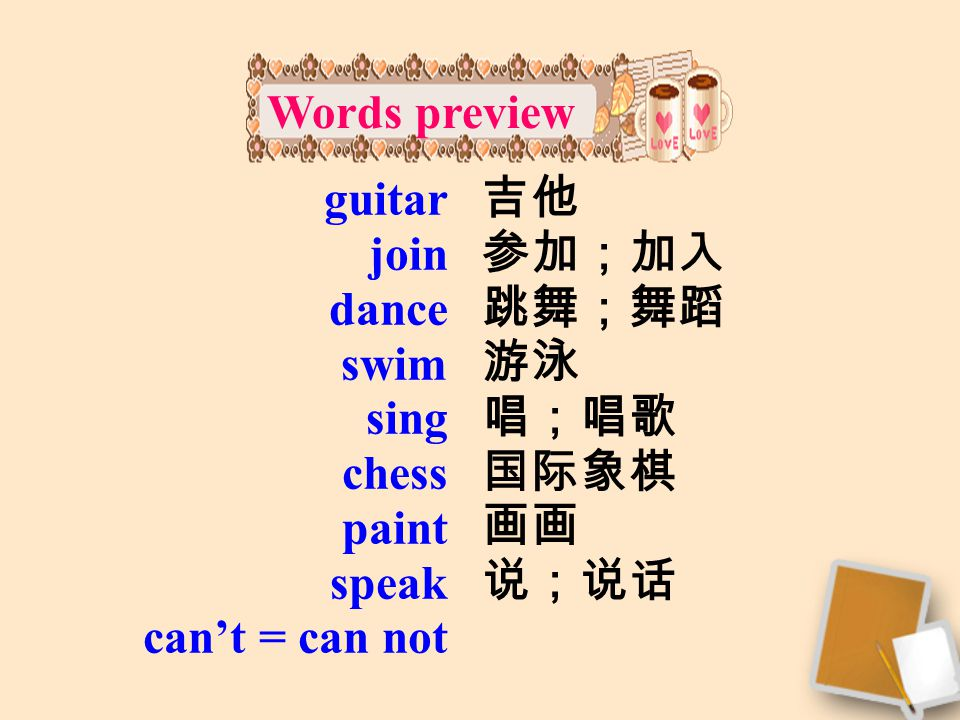 Words preview guitar join dance swim sing chess paint speak can't = can not 吉他 参加;加入 跳舞;舞蹈 游泳 唱;唱歌 国际象棋 画画 说;说话