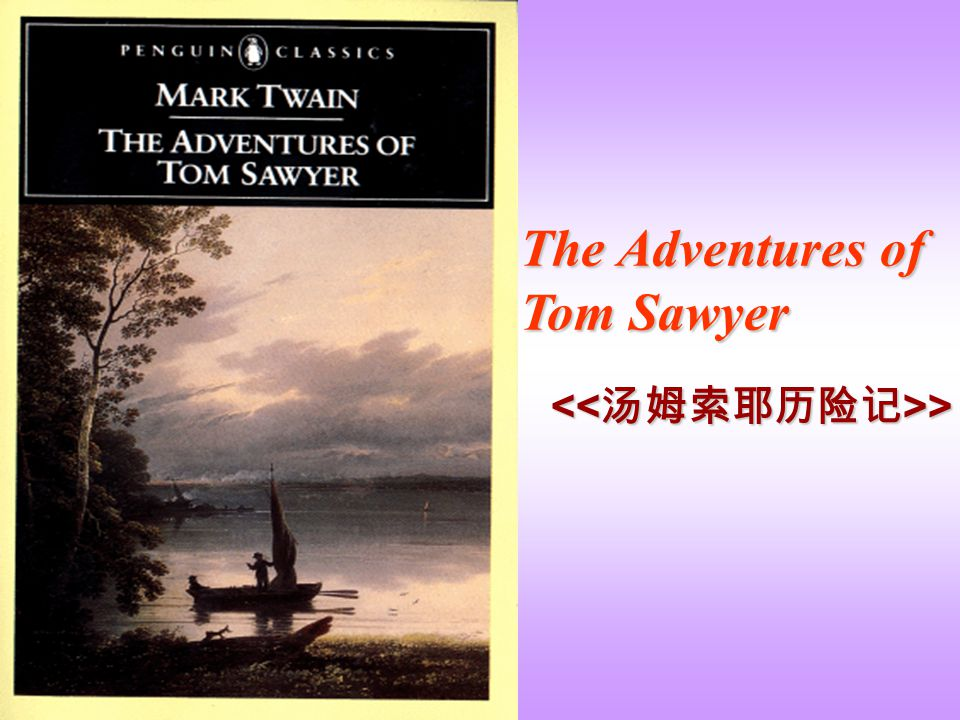 During this period, he started to write short stories. Afterwards he became a full--time writer. The Adventures of Huckleberry Finn > > masterpieces