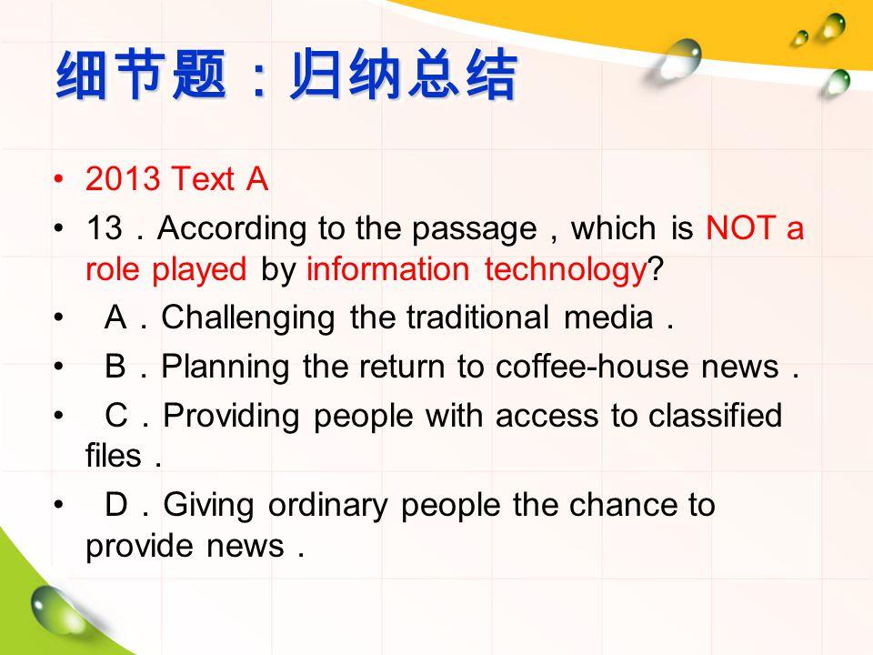 细节题:归纳总结细节题:归纳总结 2013 Text A 13 . According to the passage , which is NOT a role played by information technology? A . Challenging the traditional med
